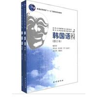 【二手旧书8成新】资产评估 汪海粟 高教育出版社 9787040448986 李先汉 9787105112692