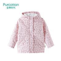 全棉时代 粉萌趣熊女幼童梭织印花厚款外套 1件装