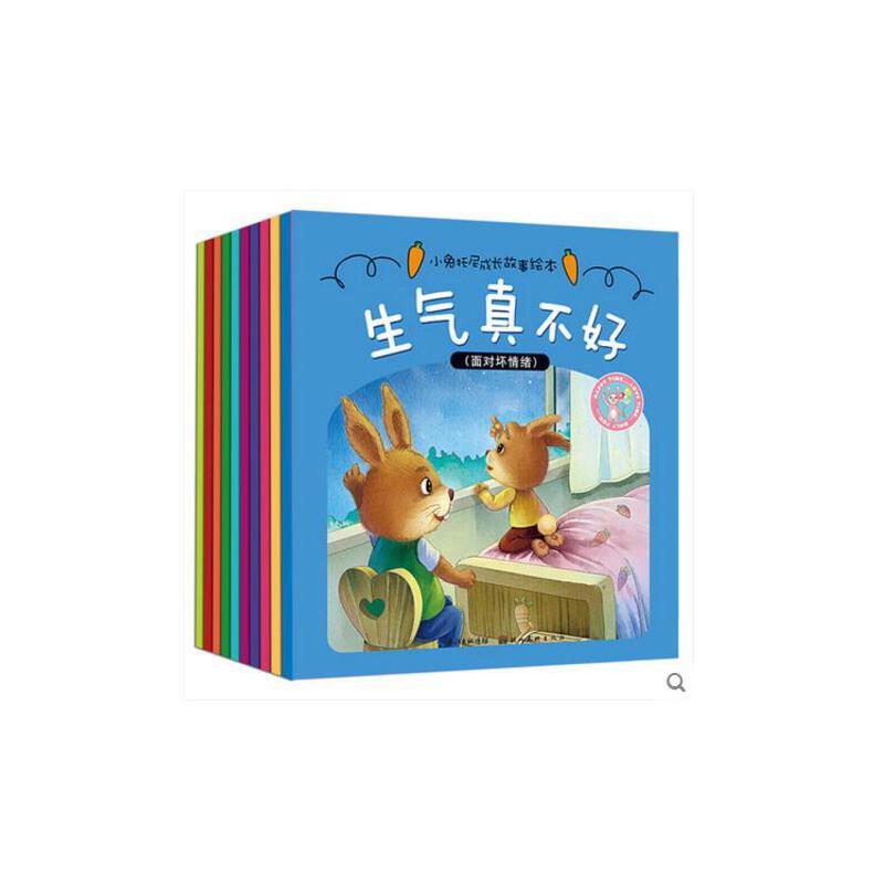 小兔托尼成长故事绘本做诚实的好孩子少儿图书+唐诗三百首0-3-6岁儿童情绪管理书籍学龄前益智早教书认知宝宝启蒙读物幼儿园小朋友好习惯绘本