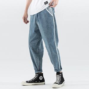 2018牛仔裤夏季纯棉束脚大码九分裤 哈伦裤宽松潮流
