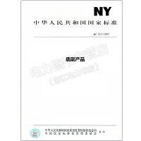 NY 317-1997 鹿副产品