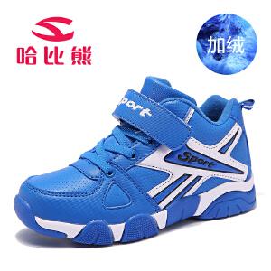 哈比熊男童鞋新款儿童运动鞋女童中大童保暖加绒二棉鞋子冬季