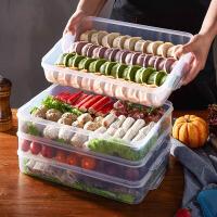 饺子盒 家用冰箱收纳盒密封加厚透明独立冻饺子储物盒外出旅行多用途收纳保鲜盒子