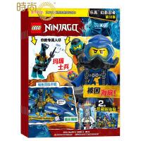 LEGO乐高幻影忍者杂志2018年全年杂志订阅新刊预订1年共10期每期随刊赠送乐高玩具9月起订