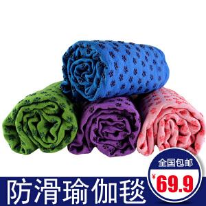 FANGCAN 瑜伽垫毯 无毒无异味 健身 瑜伽初学者防滑毯