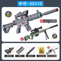 M4水蛋抢绝地模型求生玩具枪满配M416突击步枪电动连发*