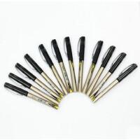 晨光中性笔 品尚系列 AGP11702 0.7mm签字笔 商务办公