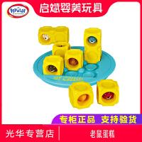 光华玩具老鼠蛋糕亲子互动通关儿童益智玩具桌面立体迷宫游戏