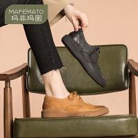 【春季预售】玛菲玛图2020春秋新款单鞋女复古做旧擦色皮鞋欧美系带休闲鞋女213-3