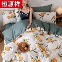 恒源祥纯棉四件套全棉简约床品双人1.8m宿舍被套床单三件套1.5米4