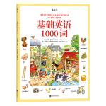 基础英语1000词:First Thousand Words in English