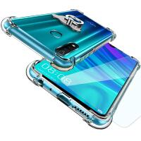 vivoz5x手机套 VIVOZ5X手机保护壳 vivoz5x手机壳套 透明硅胶全包防摔气囊保护套