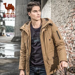 骆驼男装 冬季商务休闲不可脱卸帽外穿中长款纯色羽绒服男