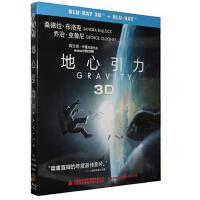 正版蓝光科幻电影 地心引力 3D 2D高清1080p碟片光盘