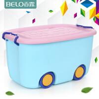 百露塑料卡通衣服收纳箱有盖储物箱收纳盒宝宝儿童玩具整理箱衣物储物箱约60L