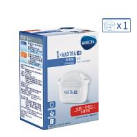 碧然德(BRITA) 滤水器家用净水壶 Maxtra多效滤芯 1支装