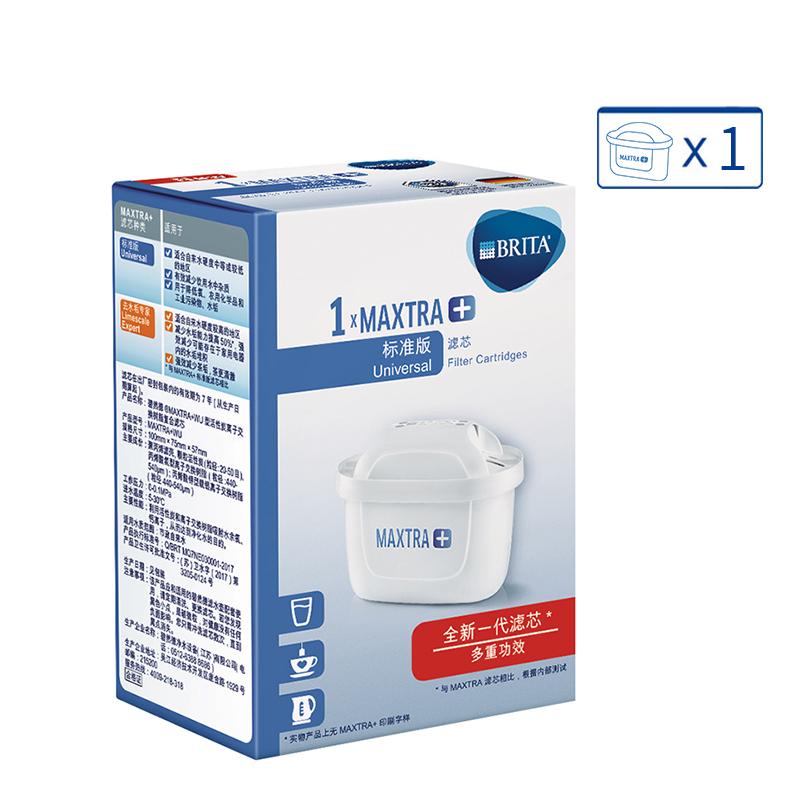 碧然德(BRITA) 滤水器家用净水壶 Maxtra多效滤芯 1支装 德国技术专业滤水,让您饮用卓越品质好水!
