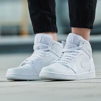 Nike耐克男鞋篮球鞋新款AJ1AIRJORDAN1MID休闲运动鞋554724-104