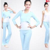 新款三件套女士瑜珈服愈加服秋冬舞蹈健身 瑜伽服套装 支持礼品卡