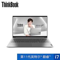 联想ThinkBook 15 2021款 酷睿版(03CD)15.6英寸轻薄笔记本(i7-1165G7 16G 512G