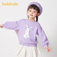 【抢购价:75】巴拉巴拉童装女童上衣洋气儿童秋装2021新款宝宝甜美长袖卫衣潮流