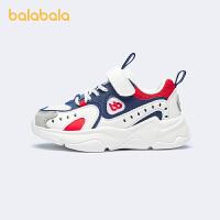 【2件6折价:125.9】巴拉巴拉童鞋儿童运动鞋男女童鞋2021春秋新款小白鞋老爹鞋中大童