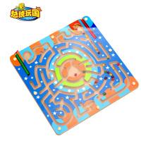 木制环形磁性走迷宫玩具 亲子互动游戏 手眼调节 磁性运笔迷宫