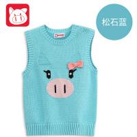 【4件5折】小猪班纳童装婴儿毛线背心2018春秋新款女童毛衣宝宝儿童针织线衣