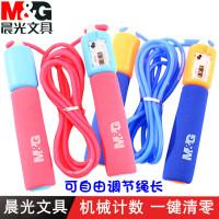 晨光经典PVC计数跳绳器儿童中考学生运动用品成人健身可调节跳绳