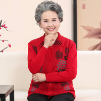 妈妈装毛衣中老年人女装春装老人衣服奶奶装春秋外套女60-70岁80