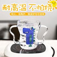 儿童牛奶杯大宝宝喝奶杯泡冲奶粉专用早餐吸管玻璃带刻度杯子家用