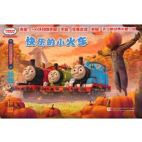 托马斯和朋友益智大拼图 快乐的小火车
