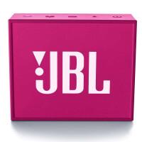 JBL GO音乐金砖 随身便携HIFI 蓝牙无线通话音响 户外迷你小音箱 粉红