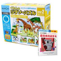 公文式教育:益智拼图step2温馨的动物一家+最简单迷宫书(2-4岁)