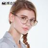 威古氏防辐射眼镜女款防蓝光电脑护目镜抗疲劳电竞游戏平光眼镜框 5125 紫红框
