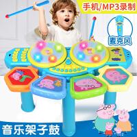小猪佩奇架子鼓儿童初学者乐器3手拍敲打爵士鼓6岁佩琪玩具节礼物