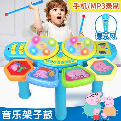 小猪佩奇架子鼓儿童初学者乐器3手拍敲打爵士鼓6岁佩琪玩具节礼物99立减5,满29元全国28省包邮 偏远6省除外