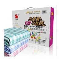 小金猴 单人电暖褥子 安全两档调温型电热毯 暖宝宝