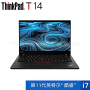 联想ThinkPad T490(1ACD)14英寸轻薄笔记本电脑(i5-8265U 8G 256GSSD PCIe-NVMe FHD 指纹识别)