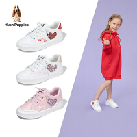 暇步士Hush Puppies童鞋2020秋季新款时尚板鞋儿童鞋休闲闪钻女童小白鞋旅游鞋百搭