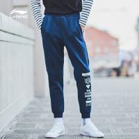 李宁卫裤男士运动时尚系列长裤休闲男装冬季收口运动裤AKLM847