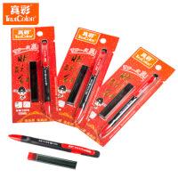 真彩考试专用答题卡自动笔V590卡装2B1.8活动铅笔涂卡识别笔B49金榜状元红