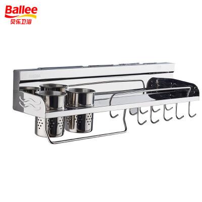 【货到付款】贝乐BALLEE 304不锈钢 60cm 厨房多用刀架挂架厨房置物架 DJH662新年焕新家,选贝乐,精品卫浴一站式齐购