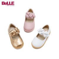 百丽童鞋幼童学步鞋2019秋季新品儿童花朵皮鞋女童平底单鞋公主鞋(0-5岁可选)DE6042
