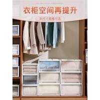 收纳箱抽屉式塑料储物箱内衣服收纳盒子家用衣柜整理透明收纳柜子