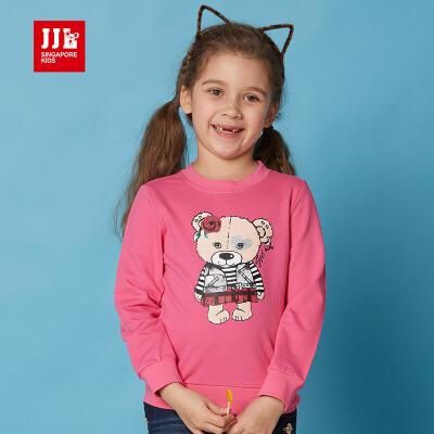 jjlkids季季乐童装女童上衣春秋季棉长袖T恤中小童卫衣打底衫GCY63037