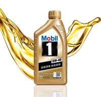 美孚(Mobil)美孚1号 0w-40全合成汽车机油润滑油 金装美孚一号 SN级