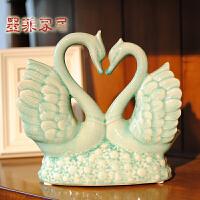 墨菲 浪漫冰裂釉陶瓷天鹅软装饰品客厅酒柜结婚庆送情人礼物摆件