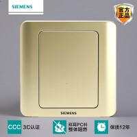 Siemens/西门子开关开关面板西门子开关插座远景系列金棕空白面板白板挡板