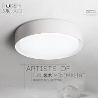 东联LED现代简约吸顶灯个性铁艺时尚创意客厅卧室过道灯具餐厅x251